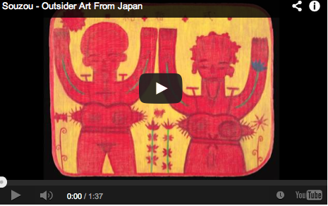 Souzou: Outsider Art From Japan